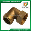 good sale m 10 forged cw614n brass flange elbow for pex al pex fittings