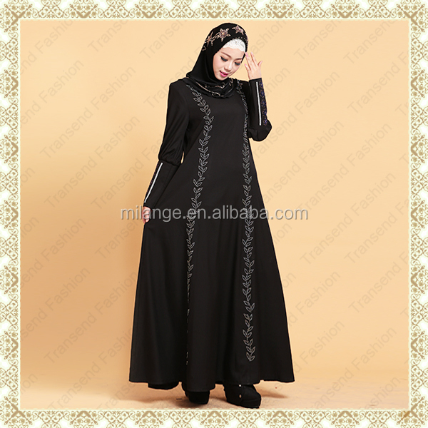 Turkish Jilbab Designs 2014 Abaya Jilbab Designs