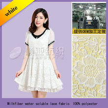 Water soluble chemical lace with stone guipure african lace fabric