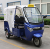 200cc water cooled 3 wheeled motorcycle made in China