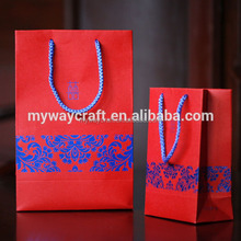 Chinese pattern embossed red wedding gift paper bag