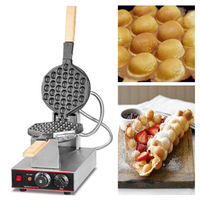 Industrial Restaurant Equipment Cast Iron Electric Egg Waffle Maker, Eggette Machine UWBF-2 (CosBao)