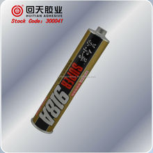 Huitian 918a pu adhesive pu sealant for windshield free samples