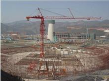 TC4708/QTZ40 used tower crane in dubai / construction machinery