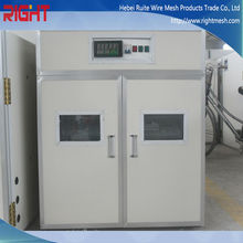 poultry incubator machine/used chicken egg incubator for sale