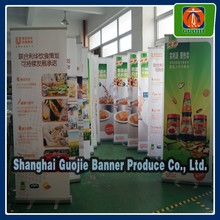 standing scrolling roll up banner stand,retractable banner stands