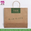 customize high quality brown printed gift packing paper bags
