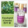 pure eucalyptol /cineole 99%