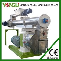 complete line popular fish feeding pellet processing machine