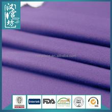 2015 new style purple clothing shiny men suit fabric wholesale