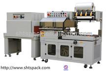 Shanghai JK 400LB JK 4525B automatic cigarette packing machinery