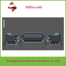 SF-02 solid Wood and aluminium office waiting room sofas sets