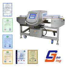GJ-9 metal detector machine