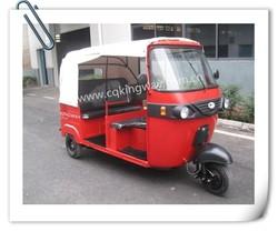 175cc forced air cooling INDIA original bajaj carry 3-5 passengers BAJAJ three wheel motorcycle KW175ZH-2B