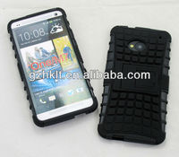 2014 New Style cover for HTC One M7 TPU+PC 2-in-1 kickstand combo case