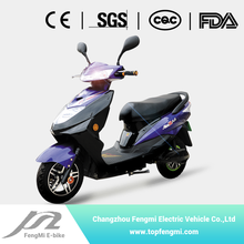 FengMI Eagel electric double seat mobility scooter tricycle