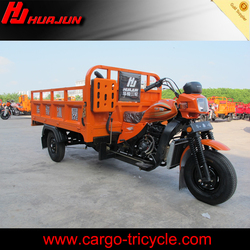 hot sale heavy load caro motorcycle tricycle/best price three wheel motorcycle tricycle