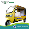 2015 new design super power elegant six seated electric tricycle taxi