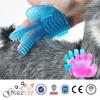 Hands Palm Shape Pet Grooming brush PVC material pet grooming brush
