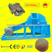 china good brand Wood Crusher machine with 400kg/h high capacity