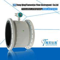 Bitumen Electromagnetic Flowmeter