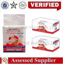 High quality leaven yeast bakery high sugar yeast
