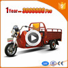 diffential motor electric trike for passenger