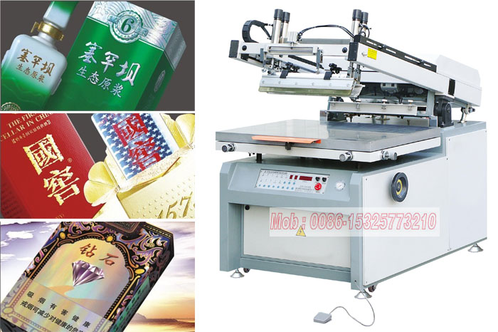 2014 Advanced automatic roll to roll screen printing machine