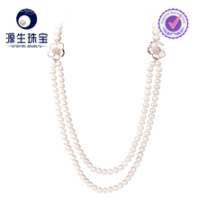 Necklaces Jewelry Type white freshwater pearl strand