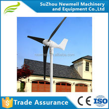 low vibrate 300 400W 12V 24V DC wind power turbine generator for home streetlight or marine use