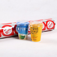 JC protein bar film,plastics and packaging,multilayer laminating packing film,soybean milk sealing cover
