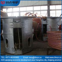 Hot china products wholesale aluminum melting holding furnace