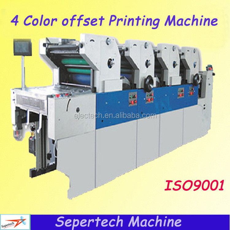 Heidelberg  Color Offset Printing Machine Price