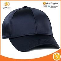 Navy Satin Curved Bill Snapback Baseball Hat Cap with Custom logo