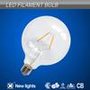 high efficiency chadelier g125 2w dimmable e27 led bulb rgb 2w
