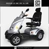 mini electric portable gas BRI-S05 scooter starting motor