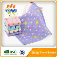 Kids Animal Bath Towels Home Style Face Towel