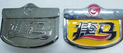 car badge,ABS plastic chrome car badge car sticker car emblem customized 3D logo 3m adhesive backed peel and stick wholesale 076