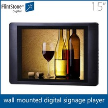 15 inch indoor advertising display wall mounted poster frames