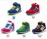 HX kid winter sports shoes, size: 25-37