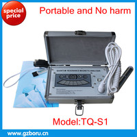 Portable Quantum Magnetic Analyzer Body Health Analyzer With No Harm