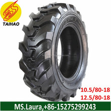 Good quality 10.5/80-18 tire/ tractor tires/ agricultural tires