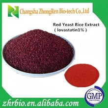 Hot sales GMP certifcation Red Yeast Rice Extract powder