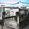 /product-gs/plc-control-xgf-series-water-filling-machine-in-zhangjiagang-584274204.html