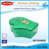 food grade promotional 4 in 1 PP cute lunch box for kids