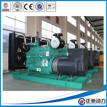 HOT! Three phase ac brushless synchronous generator 400 kva with Cummins engine