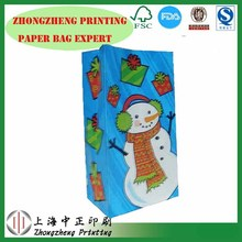 full printing cute paper bag for gift, fashion trends paper gift bag, eco ink paper gift bag