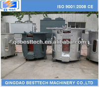 1.5t small smelting furnace/ small blast furnace