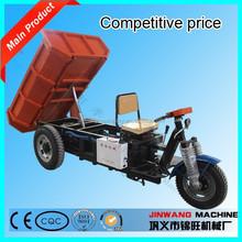 Hydraulic Dumping Tricycle/Heavy Duty 2 Ton 3 Wheel Hydraulic Tricycle