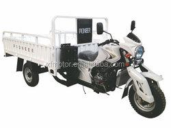 150/200cc cheap three wheels motorcycle